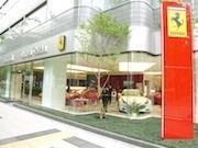 心斎橋に高級輸入車ショールーム-フェラーリとベントレー販売店が併設