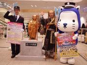 大阪市交通局と吉本興業がコラボスタンプラリー、間寛平さんらがPR