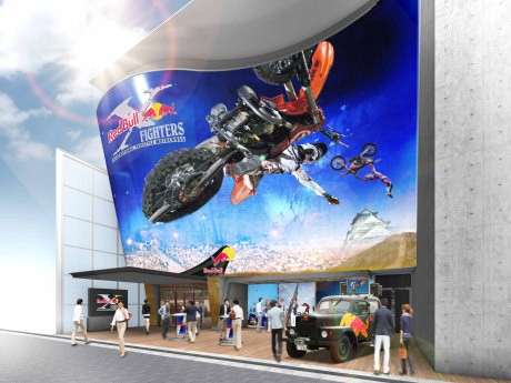 「RED BULL X-FIGHTERS FLAGSHIP SHOP」の店舗外観イメージ