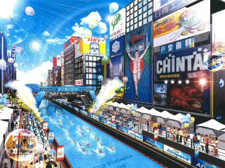 「道頓堀プール」の完成イメージ