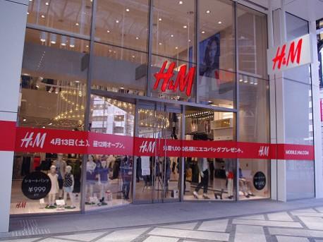 「H&M SHINSAIBASHI」のファサード