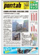 日本橋エリアの店舗数は現状維持-路面店減少、メード飲食は増加