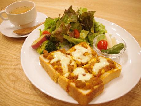 大豆キーマカレー(パン)