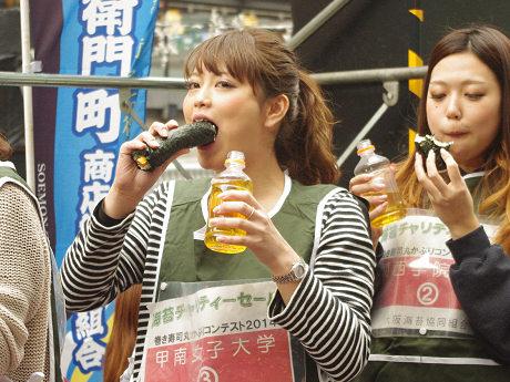 準優勝した甲南女子大学チーム