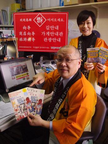 戎橋筋商店街では訪日客向けガイドブックを制作した