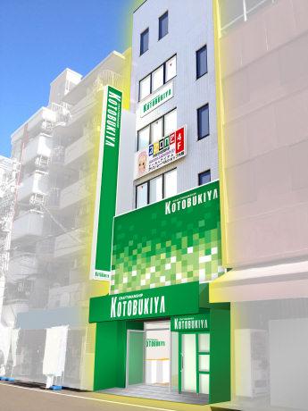 「コトブキヤ日本橋」の店舗イメージ