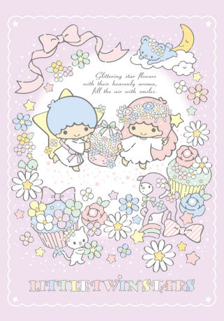 ©1976,2014 SANRIO CO.,LTD