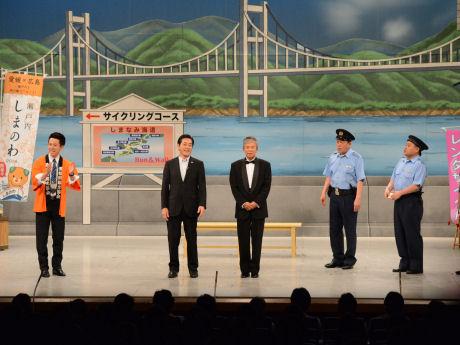 村上ショージさんとともに登場した中村時広愛媛県知事
