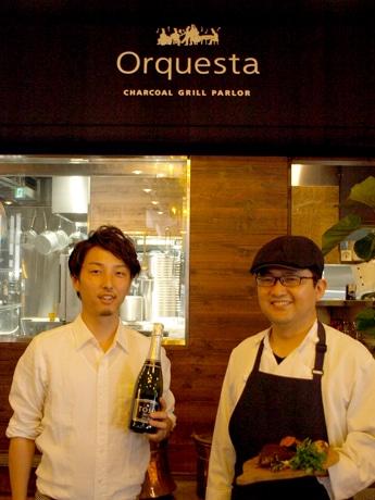「チャコール グリル パーラー オルケスタ」店長の高田さん(左)と金井さん