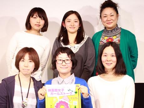 関西のミニシアター系映画館で働く女性6人が登壇