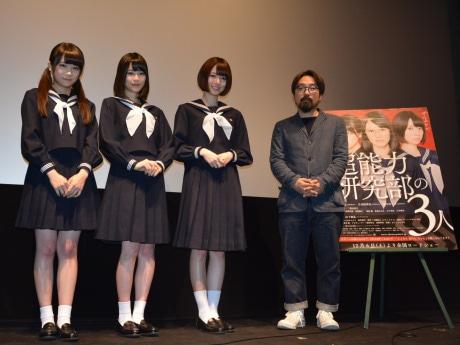舞台あいさつをする秋元さん、生田さん、橋本さん、監督の山下敦弘さん