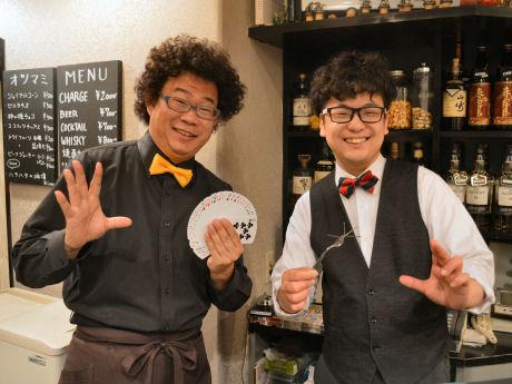 オーナーマジシャンの木下さんと店長のATSUSHIさん