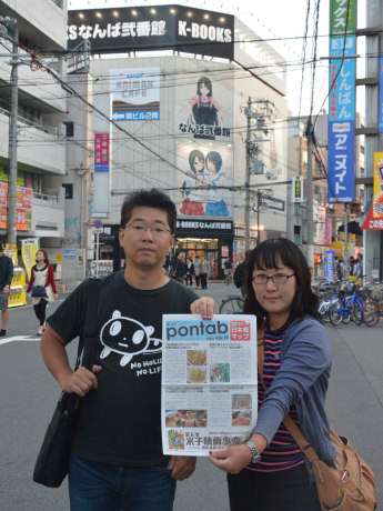 「今後も正確なデータを発信し続けていきたい」と意気込む、デシリットル・ファクトリーの楠瀬航社長(左)と立花亜希子さん