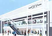 なんばCITYが過去最大規模の改装 106店がリニューアル