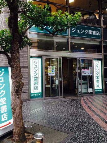 3月21日で閉店する「ジュンク堂書店 千日前店」