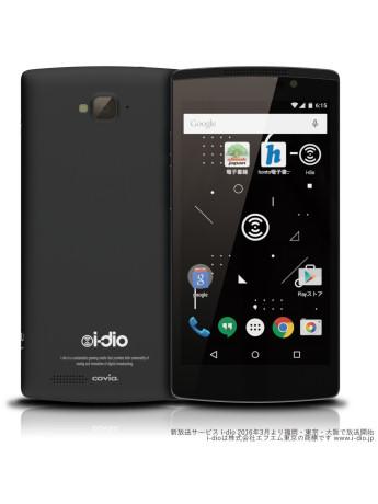 「i-dio Phone」