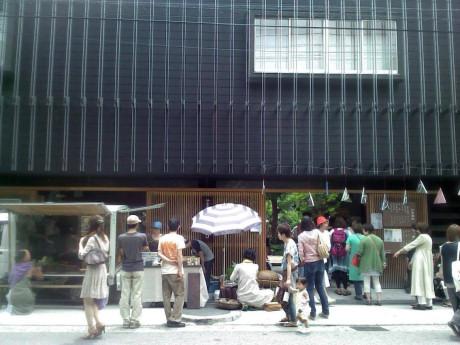 萬福寺で行われたイベントの様子