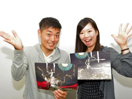 代表の広田淳一さんと、大阪出身の一川幸恵さん