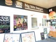 なんばにハンバーガー店「3B」 肉にこだわり、夜間は肉バルメニューも