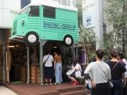 南堀江にコーヒー店「AMAZING COFFEE」 目玉は「ミックスジュースラテ」