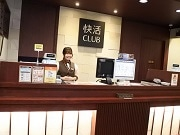 道頓堀に複合カフェ「快活クラブ」  ミナミ初出店、女性専用エリアも