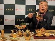 大阪・高島屋に「一億円の食卓」 中尾彬さん「ぜいたくで震える」