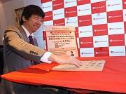 なんば高島屋で福袋発表会 「織田信成さんとスケート」「プロ棋士と対決」など体験型も