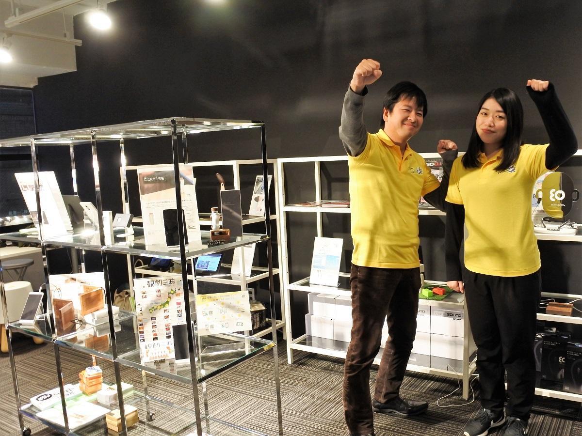 「挑戦場」の武冨社長と社員の山田さん