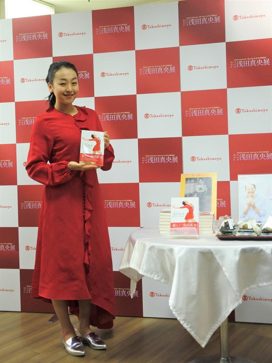 今年4月に引退を発表した浅田真央さん