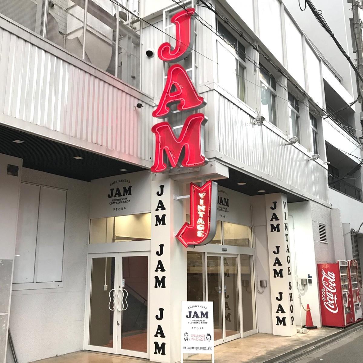 「JAM」の文字が目立つ店舗外観