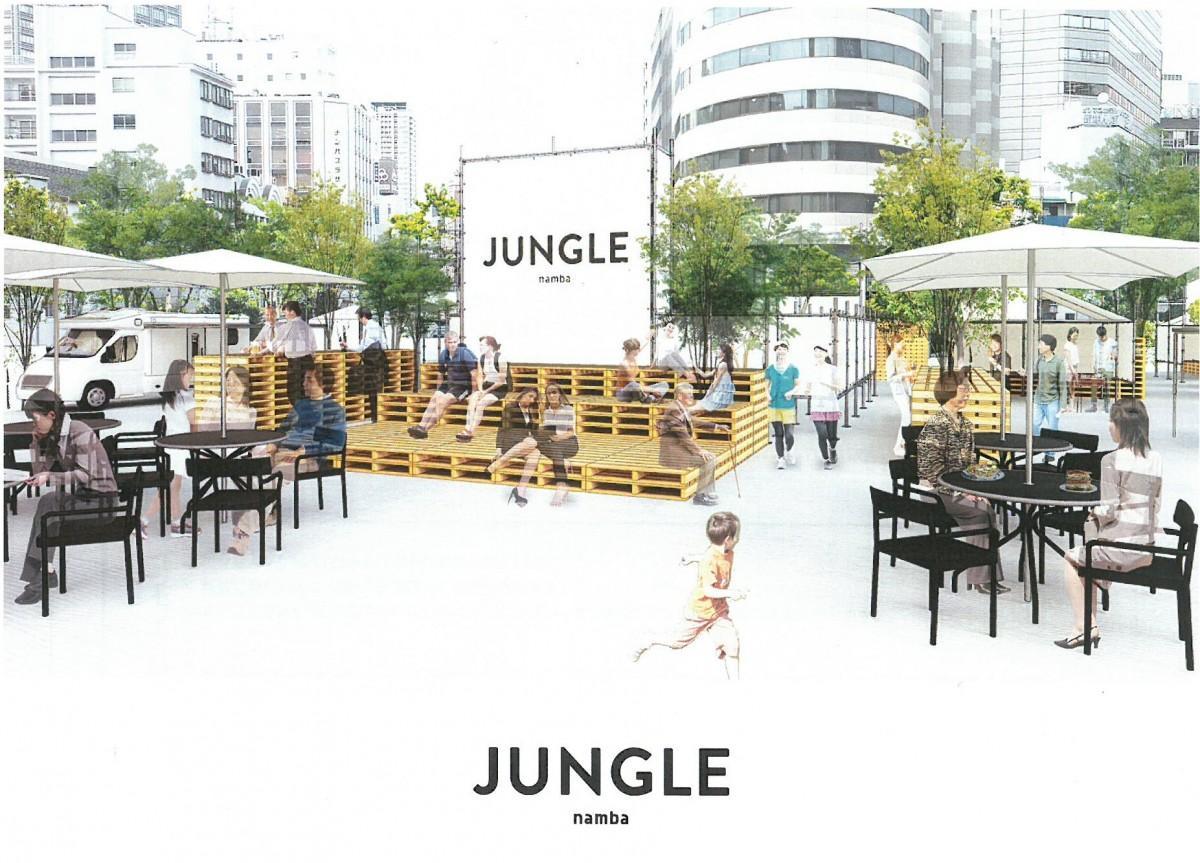元町2丁目交差点にバーベキュー施設「ジャングル なんば」 9月オープンへ