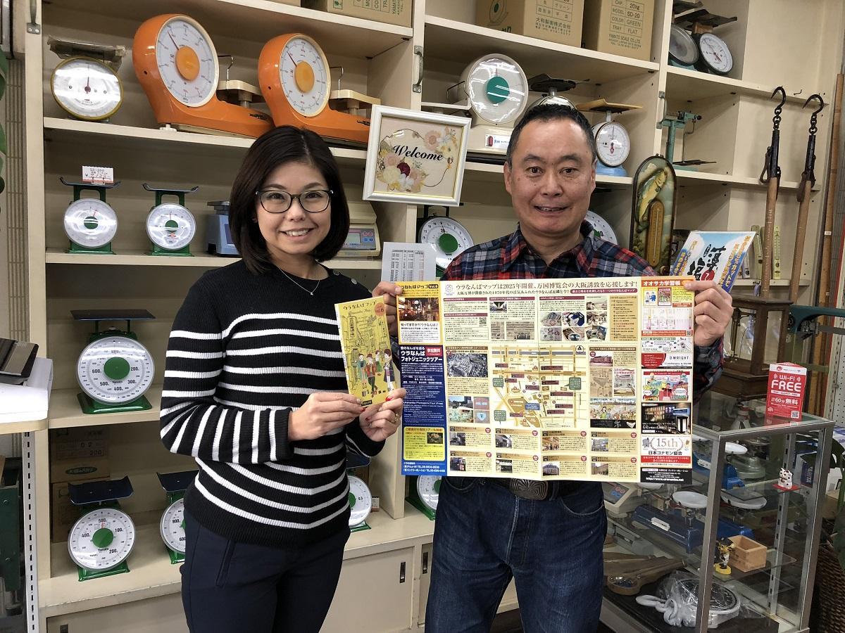 リンクコーポレーションの牧香代子社長(左)と福商会の冨田隆司さん(右)