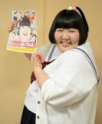 吉本新喜劇の酒井藍さん主演映画、TOHOシネマズなんばで上映へ