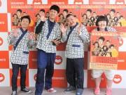 「吉本新喜劇全国ツアー」9年ぶりに開催 東での認知度アップへ