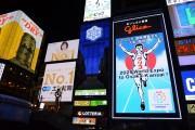 道頓堀の「グリコ看板」「くいだおれ太郎」「動くかに看板」が大阪万博誘致を応援