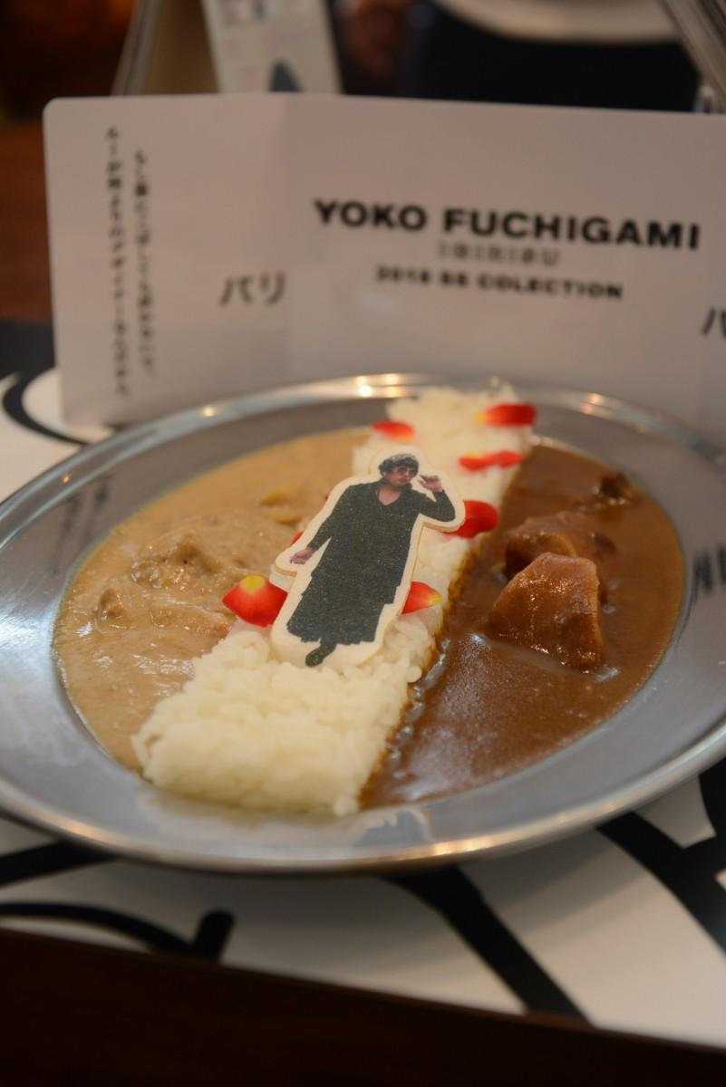 YOKO FUCHIGAMI ランウェイカレー 2018SS