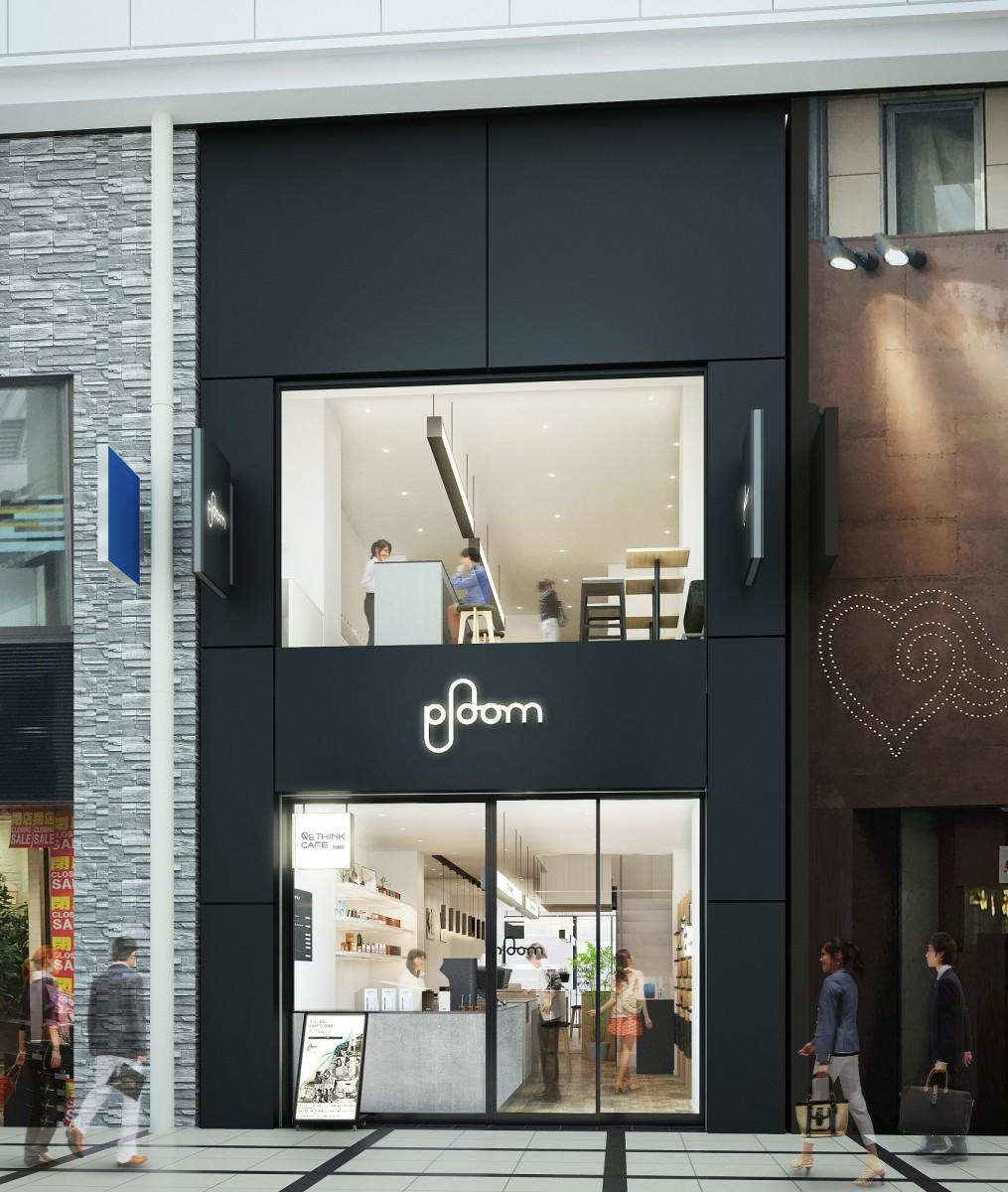 「Ploom Shop なんば店」外観イメージ