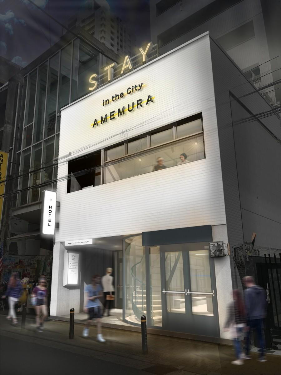 「STAY in the City AMEMURA」外観