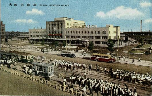 大阪市立図書館デジタルアーカイブ「大阪 大阪駅」