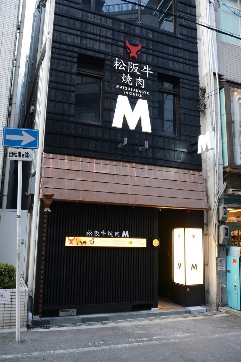 「松阪牛焼肉M 難波店」店舗外観。ジャパニーズモダンがテーマ