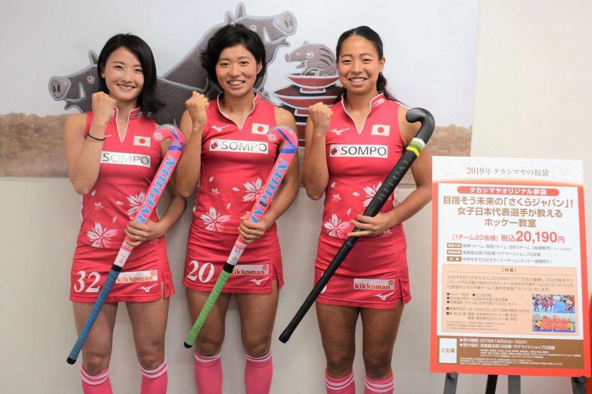 「さくらジャパン」の一谷奈歩選手、狩野真美選手、浅井悠由選手(左から)