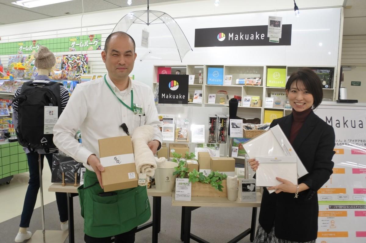 東急ハンズ心斎橋店の西本裕昭さんと、マクアケ取締役の坊垣佳奈さん