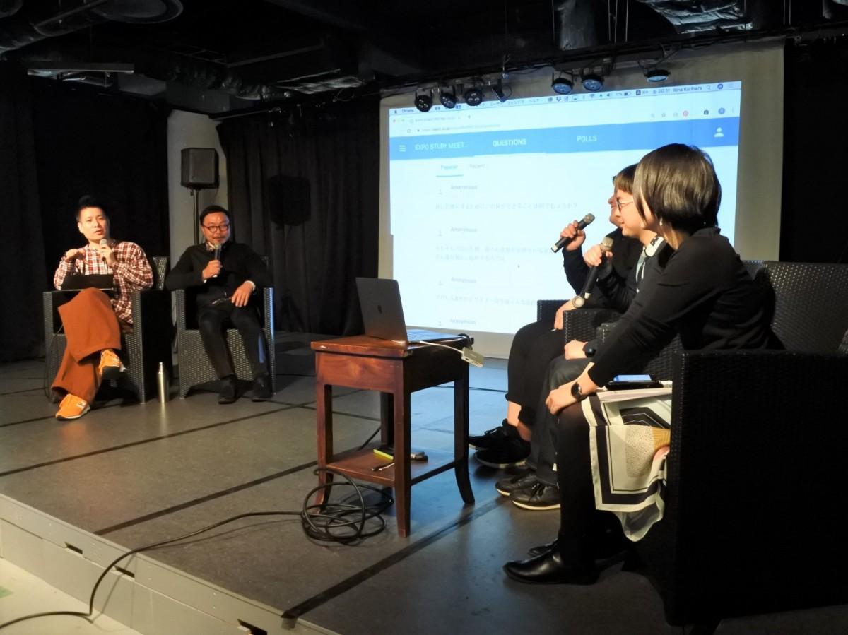 第2部では参加者からその場で質問を募りながら開催した