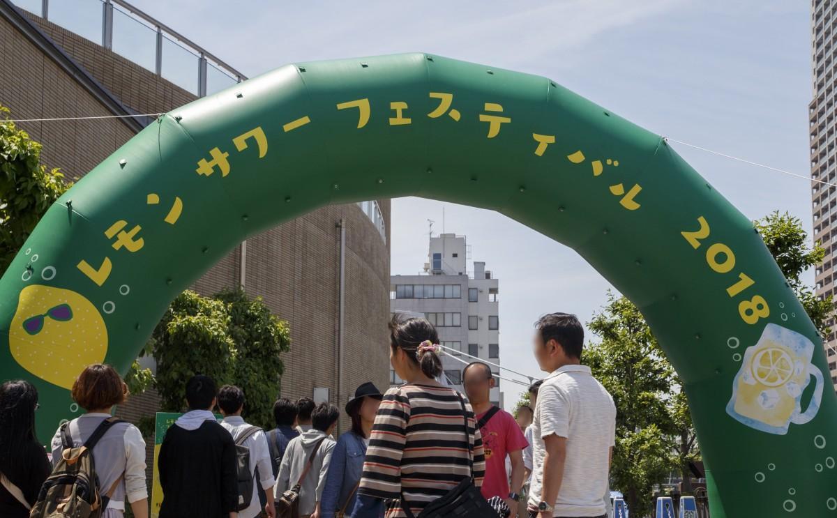 全国5都市で開催する「レモンサワーフェスティバル2019」昨年の大阪会場