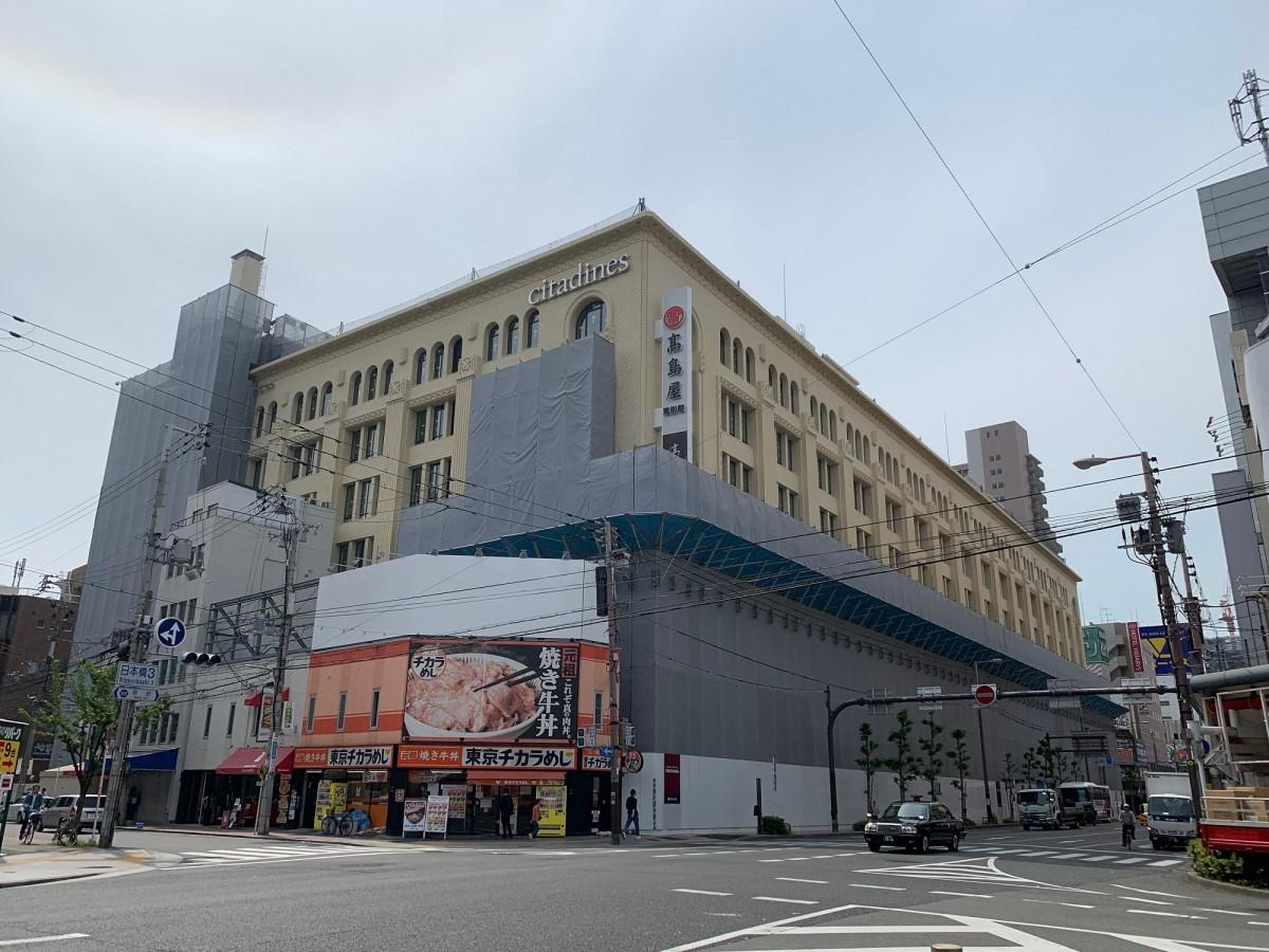 改装工事中の高島屋東別館