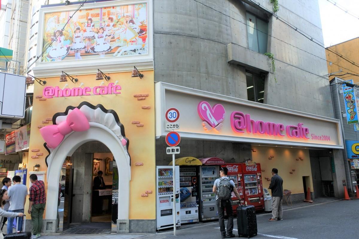 「@ほぉ~むカフェ大阪本店」外観