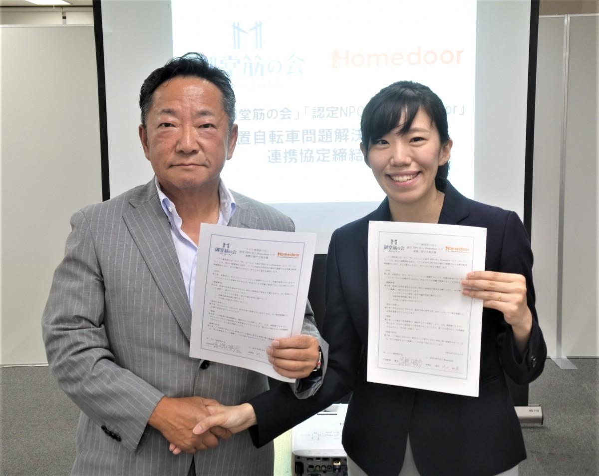 ホームドアの川口加奈理事長(右)とミナミ御堂筋の会の高橋勝彦代表幹事(左)