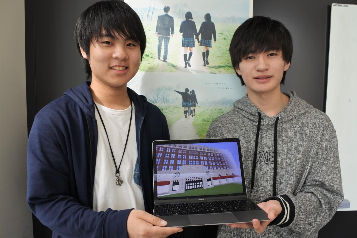 プロジェクト学生代表山本達也さん(右)と副代表村上航太さん(左)