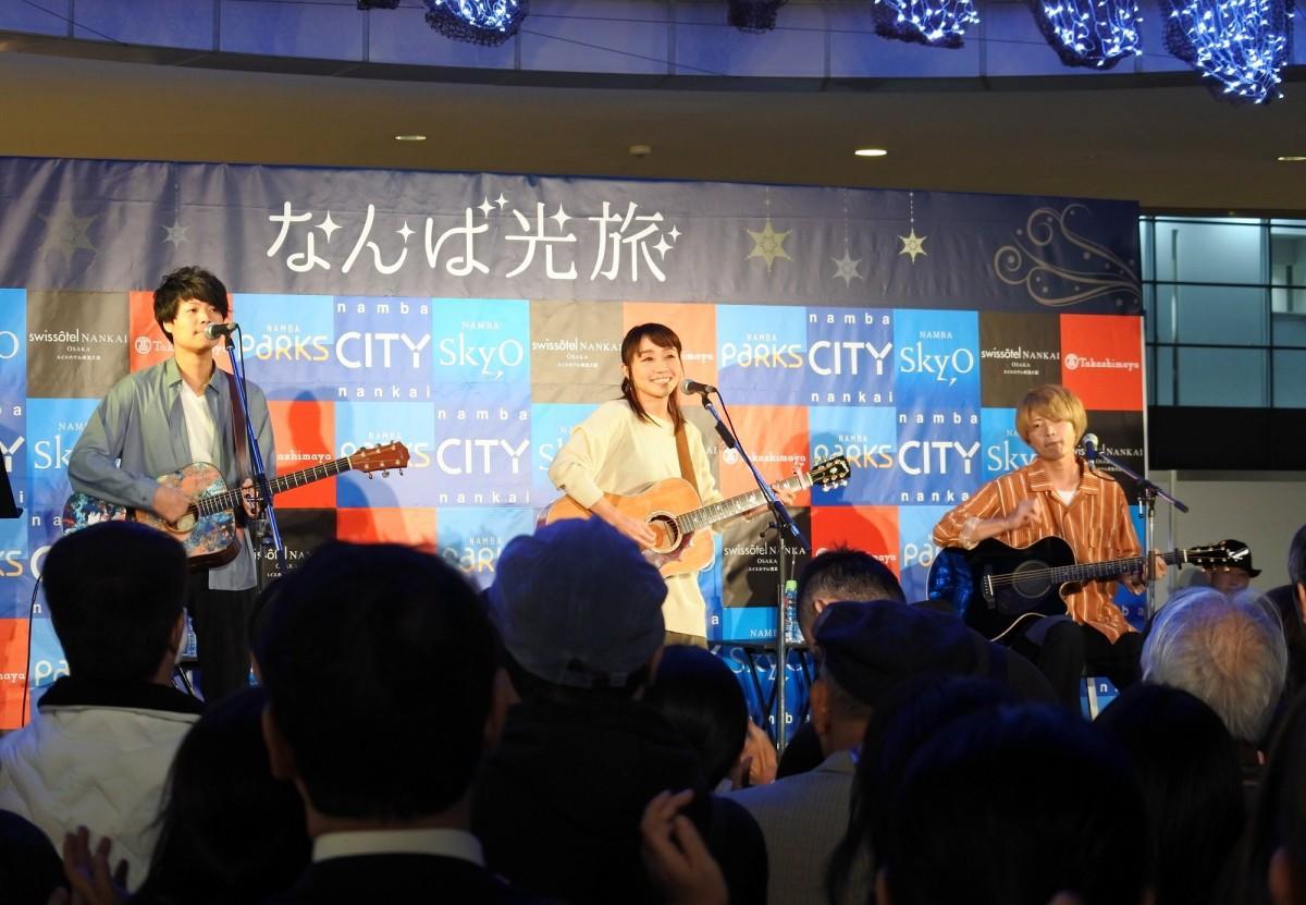 アコースティックデュオ「高高-takataka-」の2人と共に登場した矢井田瞳さん