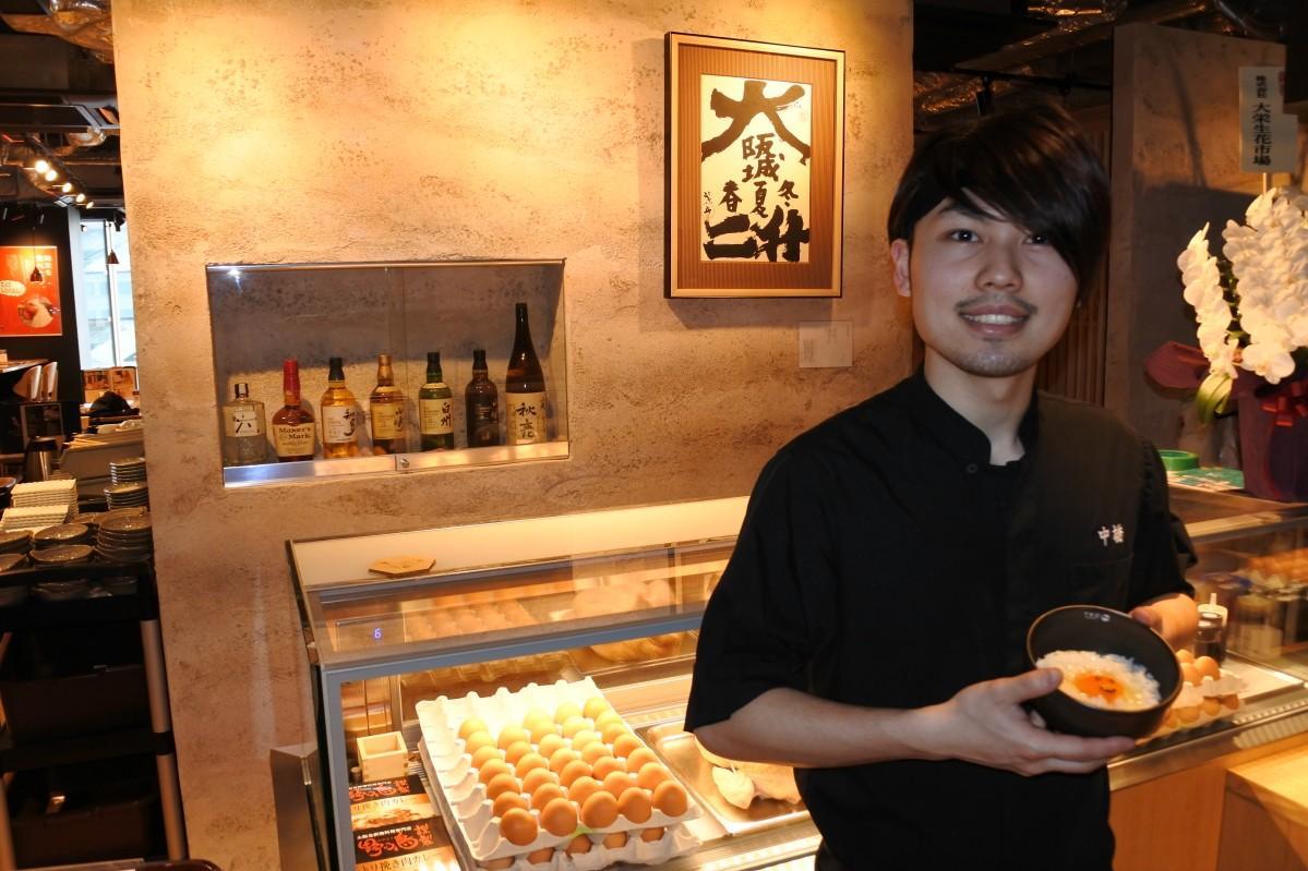 播州地卵を使った卵かけご飯を提供する「TKG OSAKA」